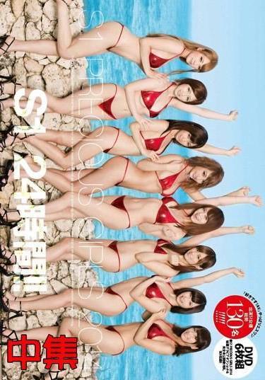 S1 PRECIOUS GIRLS