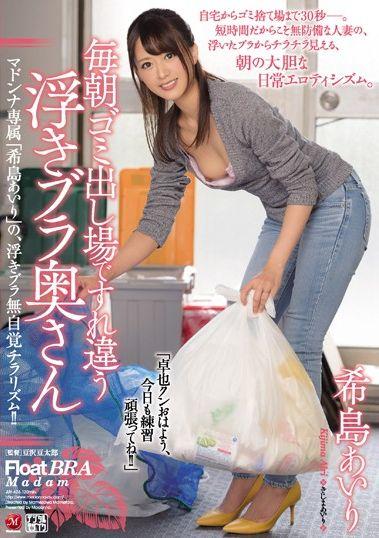 每天早上在垃圾场遇到的不穿胸罩的美人妻