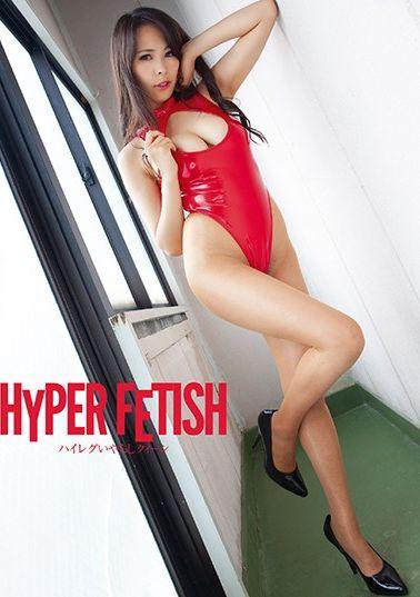 HYPER FETISH 高衩淫腿皇后