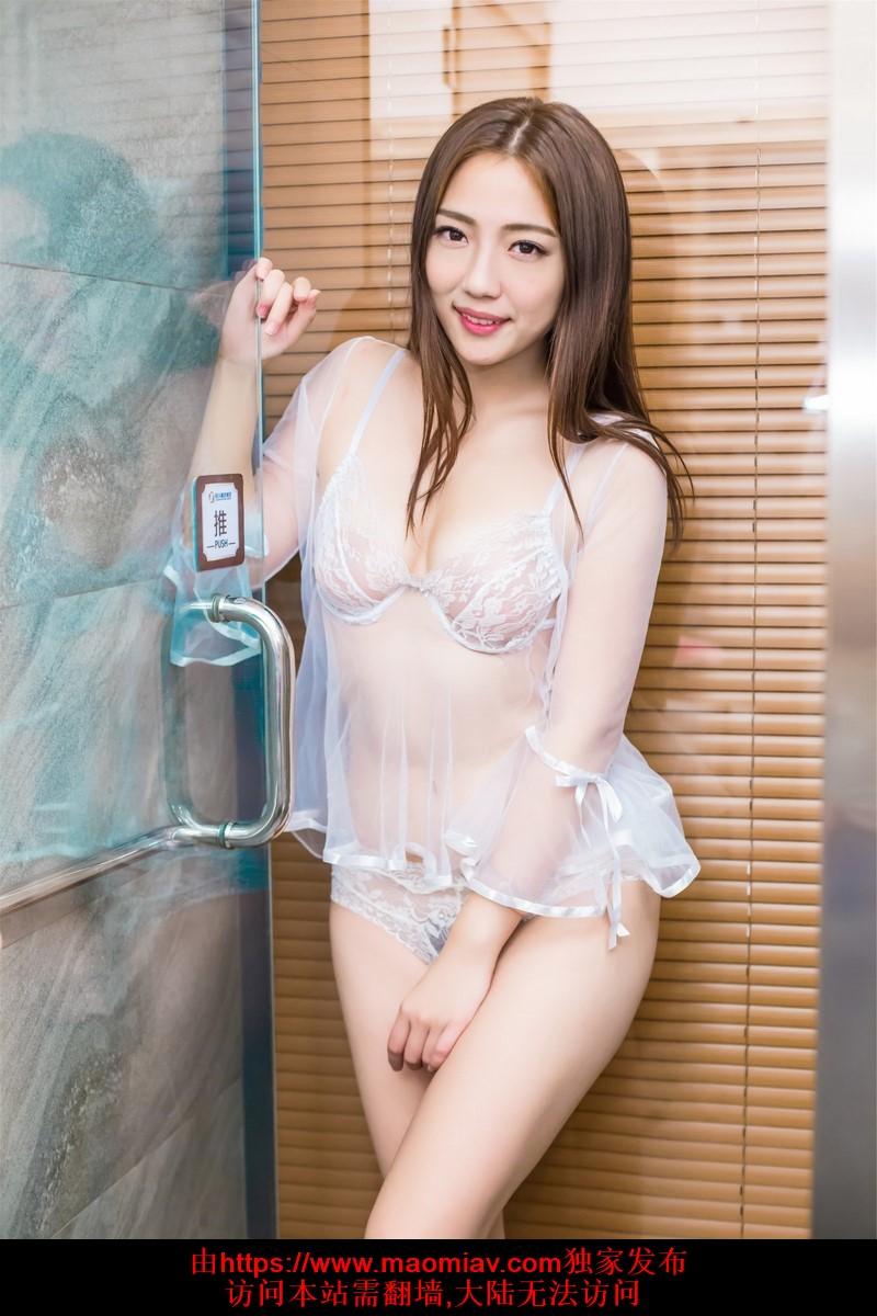 美媛馆新刊第381期