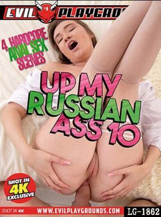俄羅斯淫穴 10